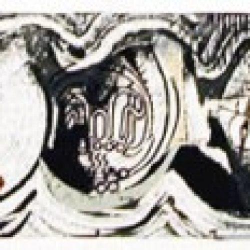 Waar ik een klinker zag, 25 x200 cm